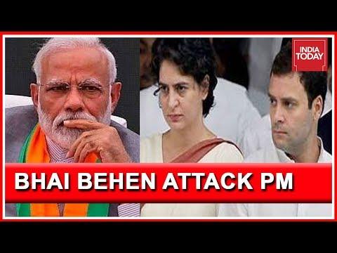 Rahul Gandhi And Priyanka Gandhi Make Scathing Attack On PM For Insulting Rajiv Gandhi