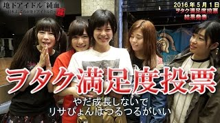 プレゼント企画あり!仮面女子公式LINE→https://line.me/ti/p/%40kamenj...