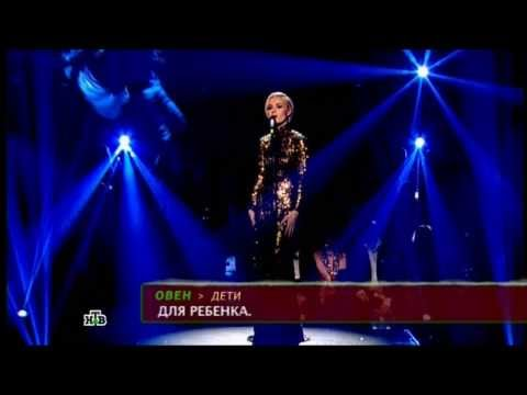 Полина Гагарина - Пощади моё сердце (cover Toni Braxton - Unbreak My Heart)