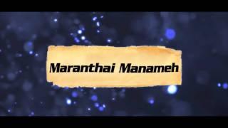 Maranthai Manameh Official Music Video Teaser-Prem K,Vairavan,Blackjack Homicide'z