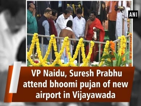 VP Naidu, Suresh Prabhu attend bhoomi pujan of new airport in Vijayawada - Andhra Pradesh #News