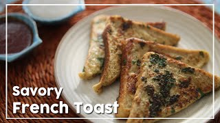 Savory French Toast - Quick Breakfast Recipe - My Recipe Book By Tarika Singh