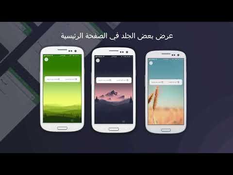 Maani Arabic- المعاجم  Arabic Dict,arabic Vocabulary,translator