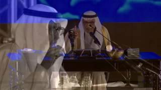 الأمير بدر بن عبدالمحسن يلقي قصيدة للأمير خالد الفيصل