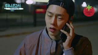 [ENG SUB] Kwon Hyunbin Travel Report EP3 (check below)