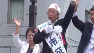 吉田忠智参議院議員、社民党富山県議とともに.