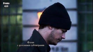 Флэш 4 сезон 11 эпизод - Расширенное промо с русскими субтитрами // The Flash 4x11 Extended Promo