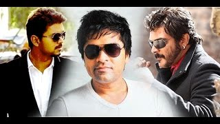 I am Ajith Fan but I Like Vijay Very Much - Says Simbhu!...