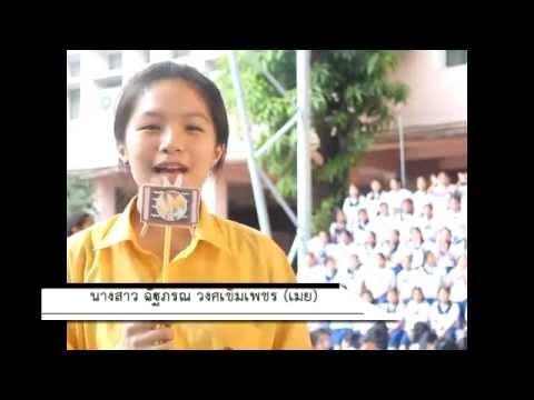 SNTV#1:: กีฬาสี'55 โรงเรียนศึกษานารี
