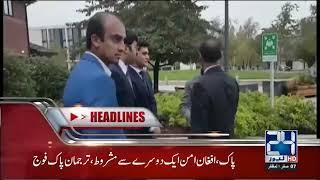 News Headlines   8:00 AM   17 Oct 2018   24 News HD