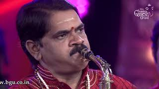 """Bho Shambo Shiva Shambo"" Saxaphone Recital by Vidwan Sridhar Sagar at 55th Bengaluru Ganesh Utsava"