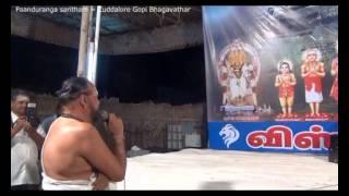 Irai vanakkam = Balachandra Sekara Sivam = Thirumuruganpoondi Bakthi Thiruvizha=2014