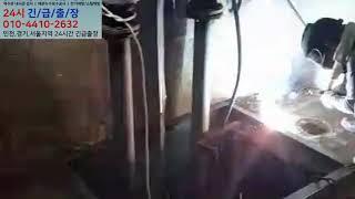 탈착식 수중펌프.탈착 다이제작 과정