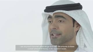 أوائل الإمارات 2017:  منذر المزكي