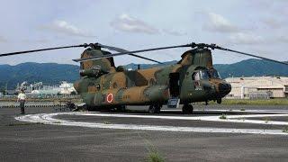 CH-47JAエンジン始動→離陸 Engine start~Takeoff  CH-47JA 엔진 시동 → 이륙