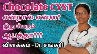 Category neerkatti treatment in tamil