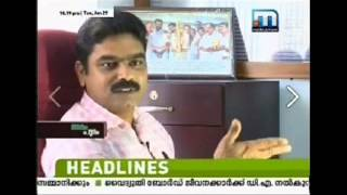 THE TRUTH BEHIND MADANI..mathrubhumi reporting in Akam Puram about Madani FULL VIDEO..