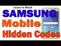 Samsuung Android Mobile Secret Codes And Tricks, J1, J2,, J3, J5, J7 [Hindi]