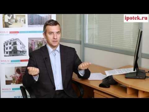 видео: Занижать ли цену в договоре купли-продажи квартиры?