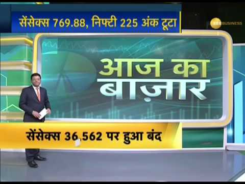 Today the market closed with a heavy fall, Sensex closed at 36,562 and Nifty at 10,798