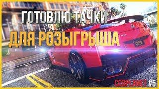ОБНОВА CCDPLANET 3.5 | КУПИЛ SL65 AMG И НИВУ-ГЕЛИК | ГОТОВЛЮ ИХ РАЗЫГРАТЬ!