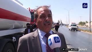 وصول أول 10 آلاف برميل من النفط الخام العراقي - (5-9-2019)