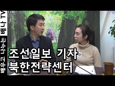 (ENG SUB)[탈탈탈] 22회 2부 - North Korean, Interview, human rights movement, The aquariums of pyoungyang