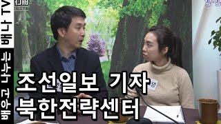 (ENG SUB)[탈탈탈] 22회 2부 - North Korean, Interview, hum…