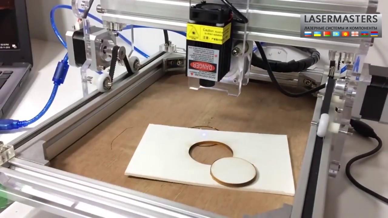 Плоттер для лазерной резки - YouTube