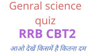 General science mcq for CBT 2, general science series for CBT2