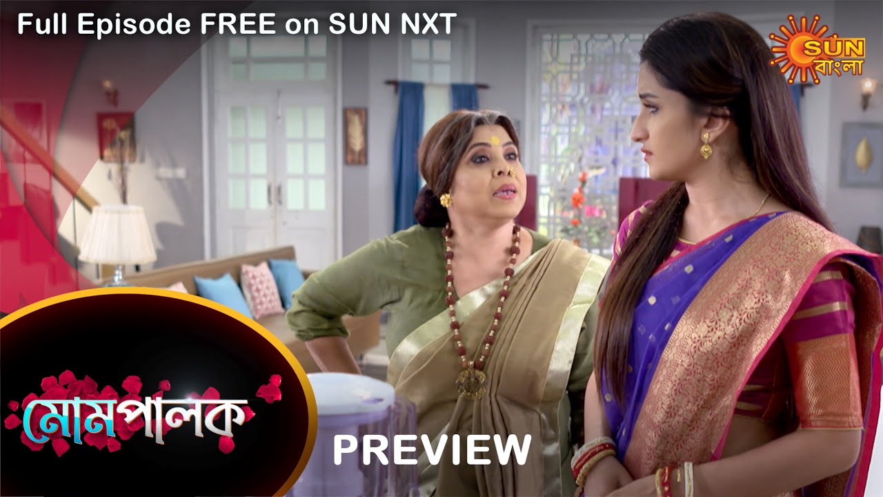 Download Mompalok - Preview   28 Sep 2021   Full Ep FREE on SUN NXT   Sun Bangla Serial