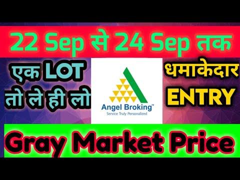 Angel Broking Ipo Date Price Angel Broking Ipo Grey Market Price Upcoming Ipo In September 2020 Youtube