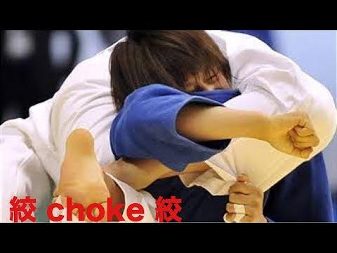 【柔道】 女子柔道・寝技から絞め技へ!もはや殺人技です。審判もう少し早くとめて〜・・【凄技】women's judo choke out
