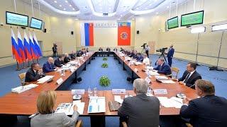 видео Заседание Президиума Госсовета в Белокурихе