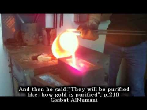 """Imam Ali:""""They will be purified like how gold is purified"""""""