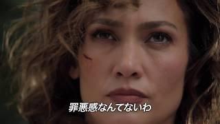 DARK BLUE/潜入捜査 シーズン2 第4話