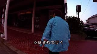 高橋友行氏による「タイムスリップおに丸くん」イメージソング。