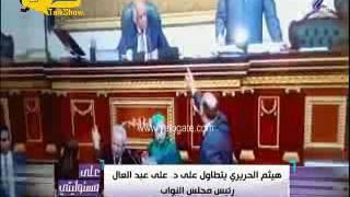 شاهد.. موسى عن هيثم الحريري: