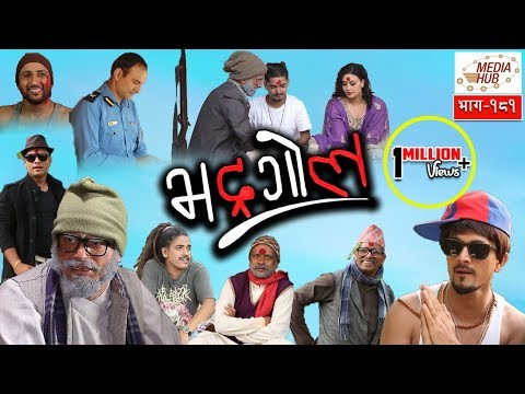 Bhadragol, Episode-181, 19-October-2018, By Media Hub Official Channel