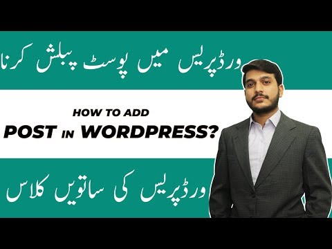 How to add Post in Wordpress in Urdu & Hindi - WP # 7