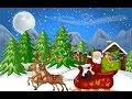 С неба звёздочки летят Новогодние песни для самых маленьких mp3