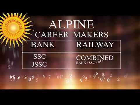 Alpine Career Makers , Ranchi / SSC / Banking / Railway