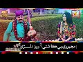 Dilsher Tewno Best Song De Faqeer Dhago Waty 2019 status video