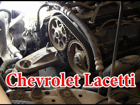 Chevrolet Lacetti (Шевроле Лачетти) Замена ремня ГРМ, роликов и помпы