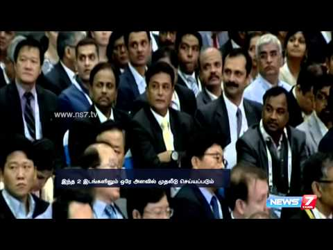 Shiv Nadar Chairman of HCL at Global Investors Meet | India | News7 Tamil