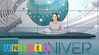 Новости КФУ от 29.12.2018