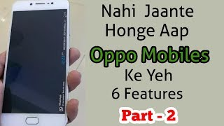 Hidden & Secret features of Oppo A71, Oppo A83, Oppo F5 Youth & Oppo F5