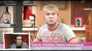 Южное Бутово - 6