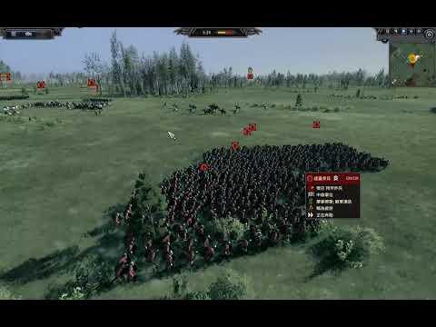 A Total War Saga  Thrones of Britannia 2打2 |