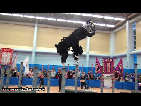 Hong Kong Open Championship - Chinese Lion Dance (2017 - Part 2 - Revised) Mp3